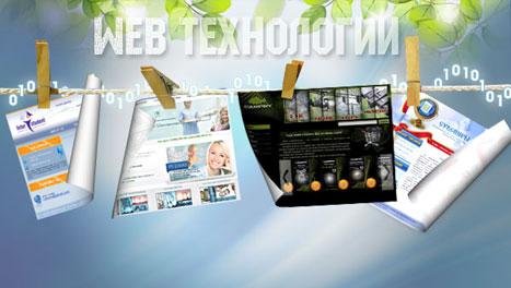 Интернет дизайн создание сайтов бесплатный хостинг для сайтов dle
